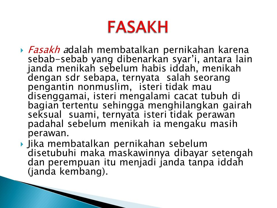 FASAKH