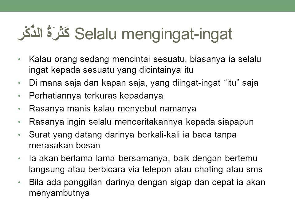 كَثْرَةُ الذِّكْرِ Selalu mengingat-ingat