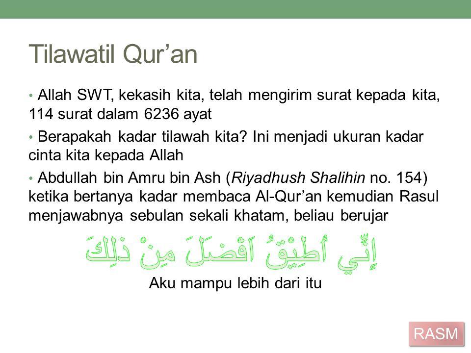 Tilawatil Qur'an إِنِّي اُطِيْقُ اَفْضَلَ مِنْ ذلِكَ