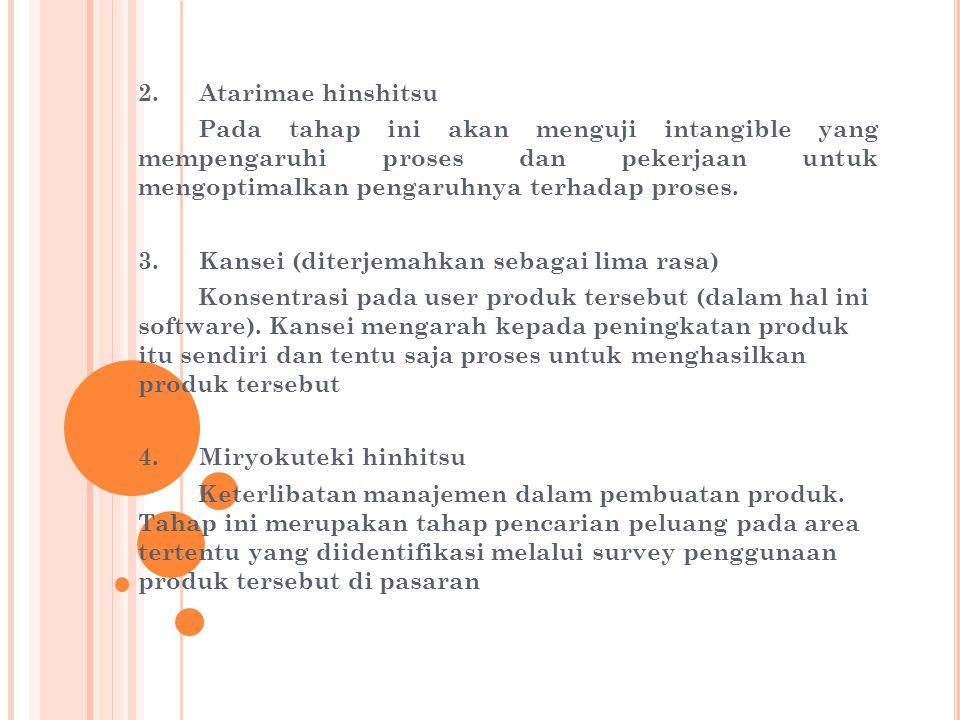 2. Atarimae hinshitsu