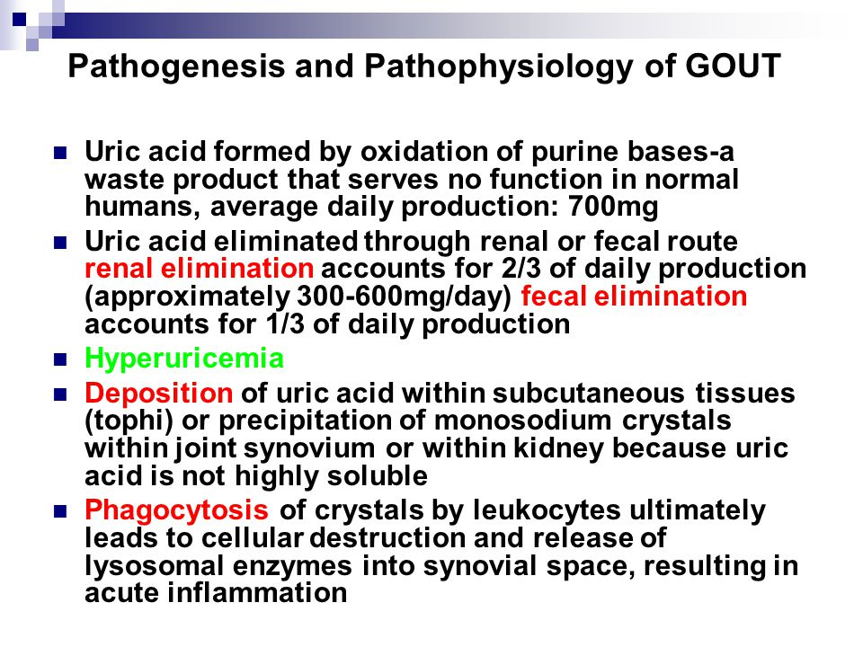 Pathogenesis and Pathophysiology of GOUT