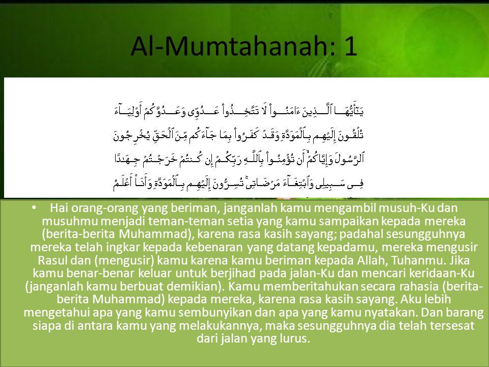 Al-Mumtahanah: 1
