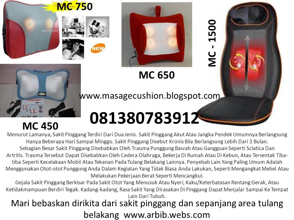 MC 750 MC - 1500. MC – 750. MC 650. www.masagecushion.blogspot.com. 081380783912. MC 450.