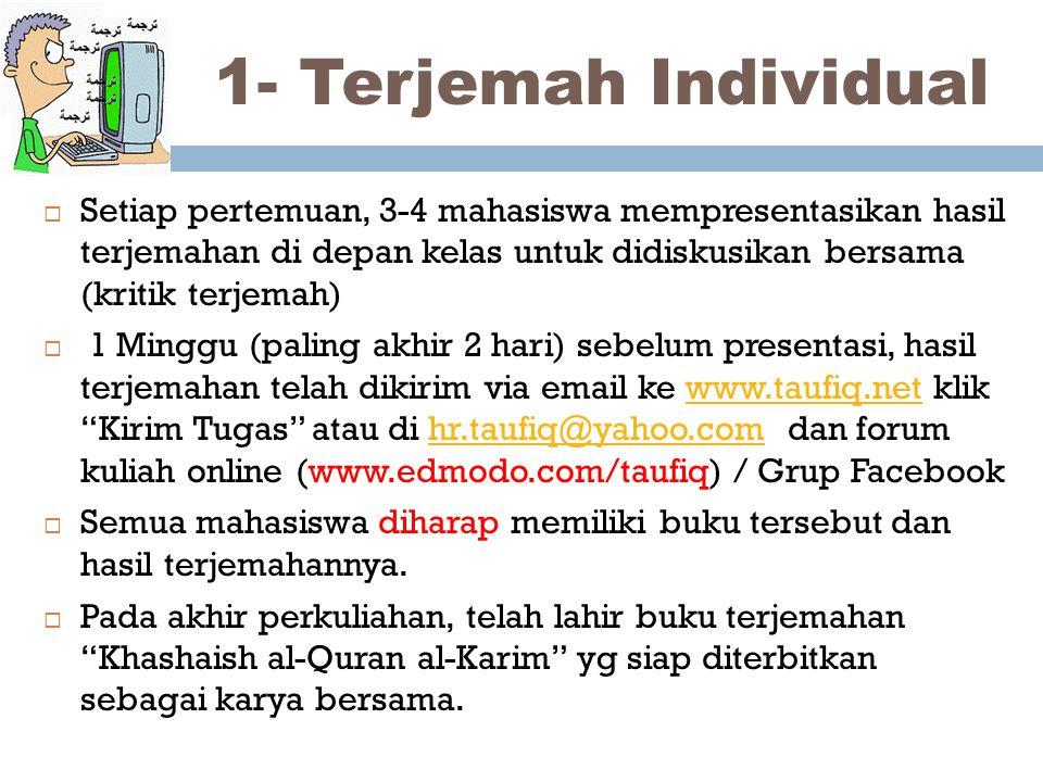 1- Terjemah Individual