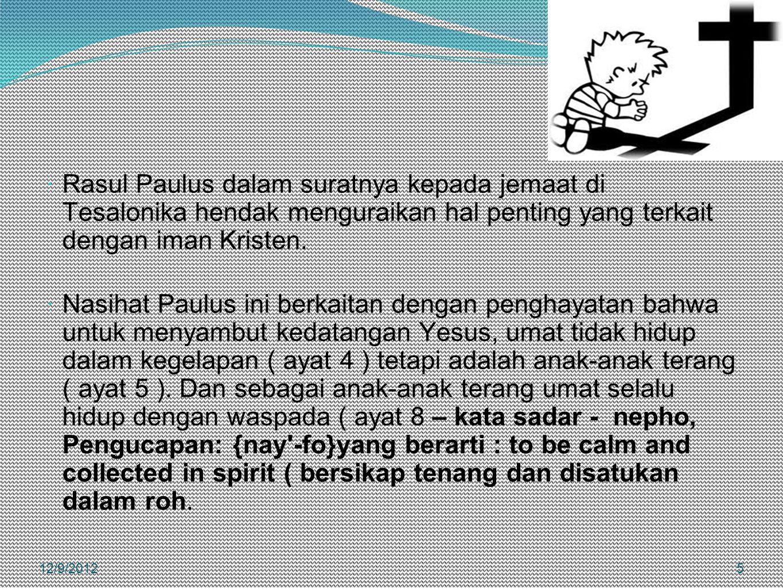 Rasul Paulus dalam suratnya kepada jemaat di Tesalonika hendak menguraikan hal penting yang terkait dengan iman Kristen.