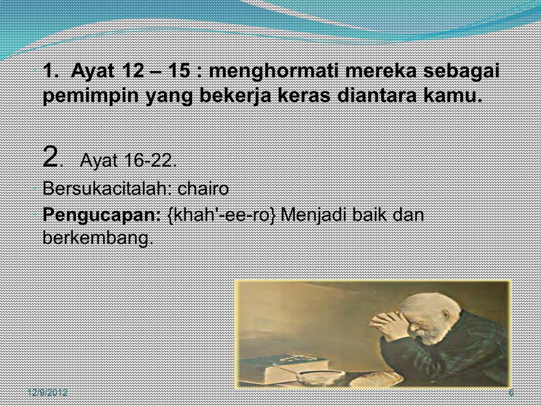 1. Ayat 12 – 15 : menghormati mereka sebagai pemimpin yang bekerja keras diantara kamu.