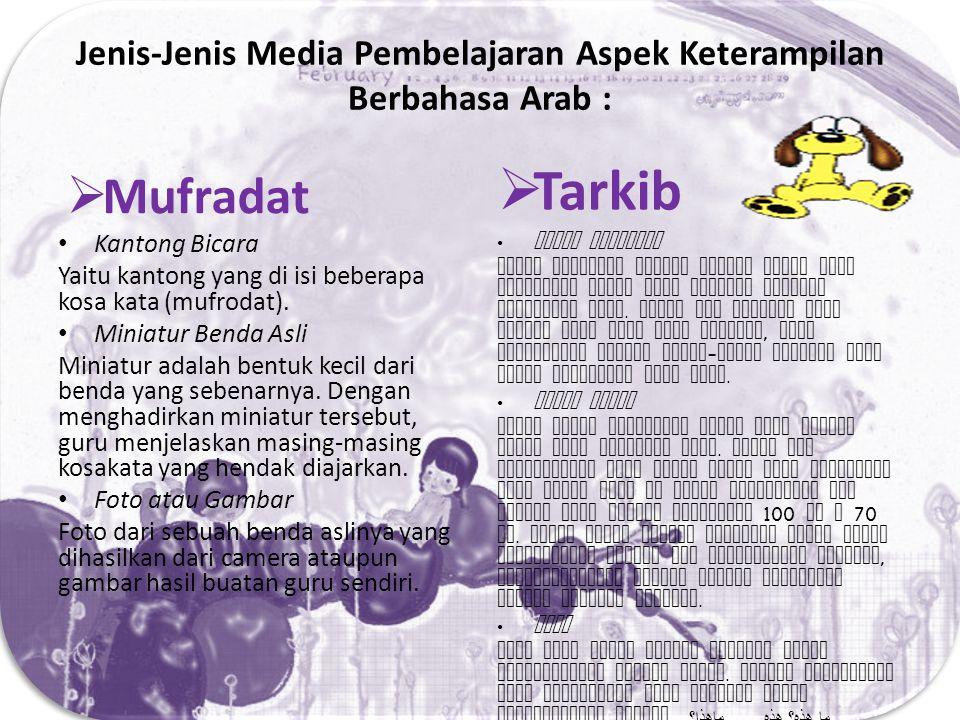 Jenis-Jenis Media Pembelajaran Aspek Keterampilan Berbahasa Arab :