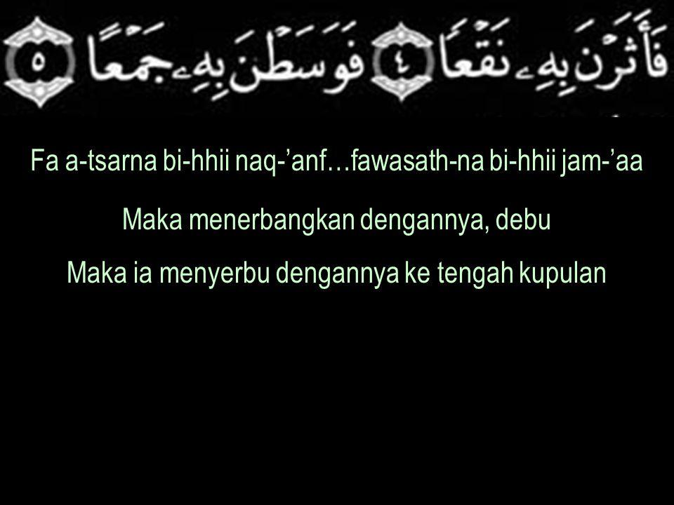 Fa a-tsarna bi-hhii naq-'anf…fawasath-na bi-hhii jam-'aa