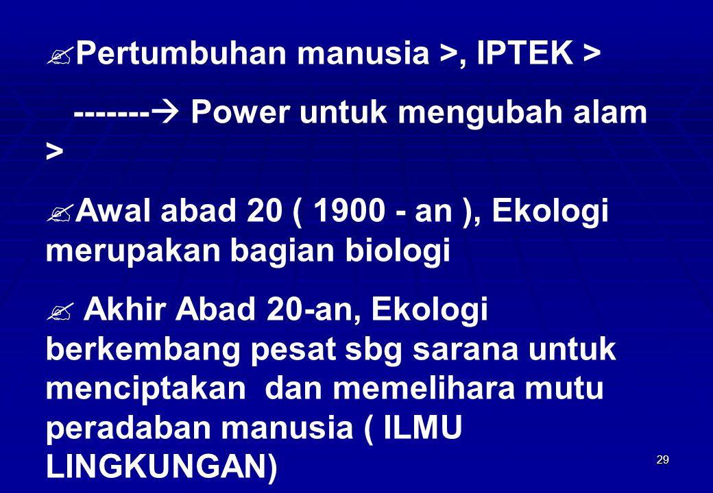 Pertumbuhan manusia >, IPTEK >