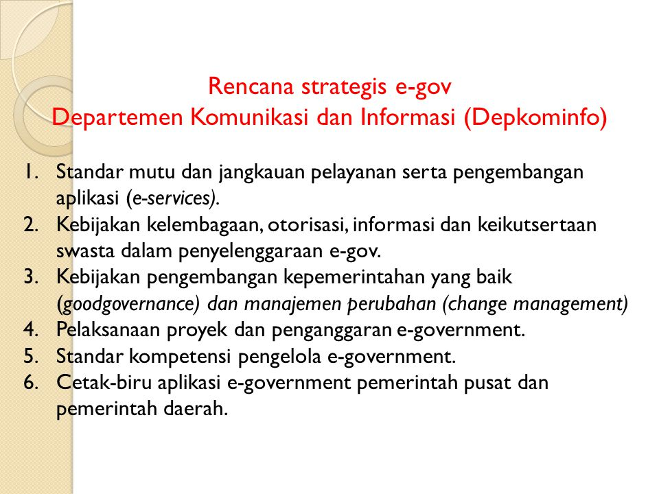 Rencana strategis e-gov