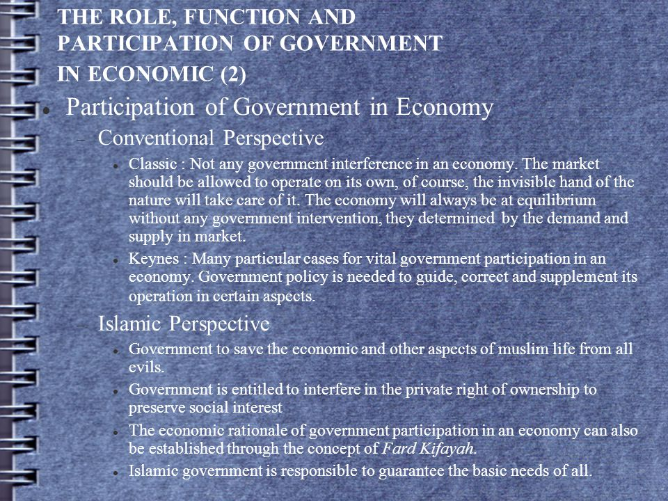 THE ROLE, FUNCTION AND PARTICIPATION OF GOVERNMENT IN ECONOMIC (2)