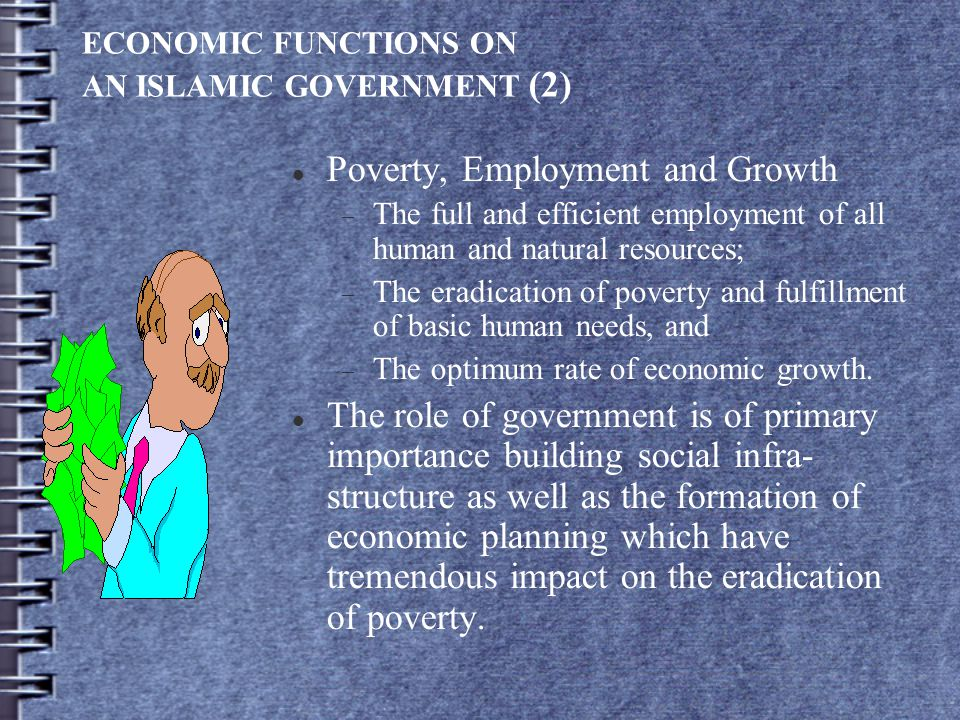 ECONOMIC FUNCTIONS ON AN ISLAMIC GOVERNMENT (2)