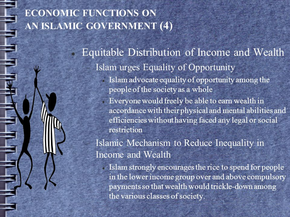 ECONOMIC FUNCTIONS ON AN ISLAMIC GOVERNMENT (4)