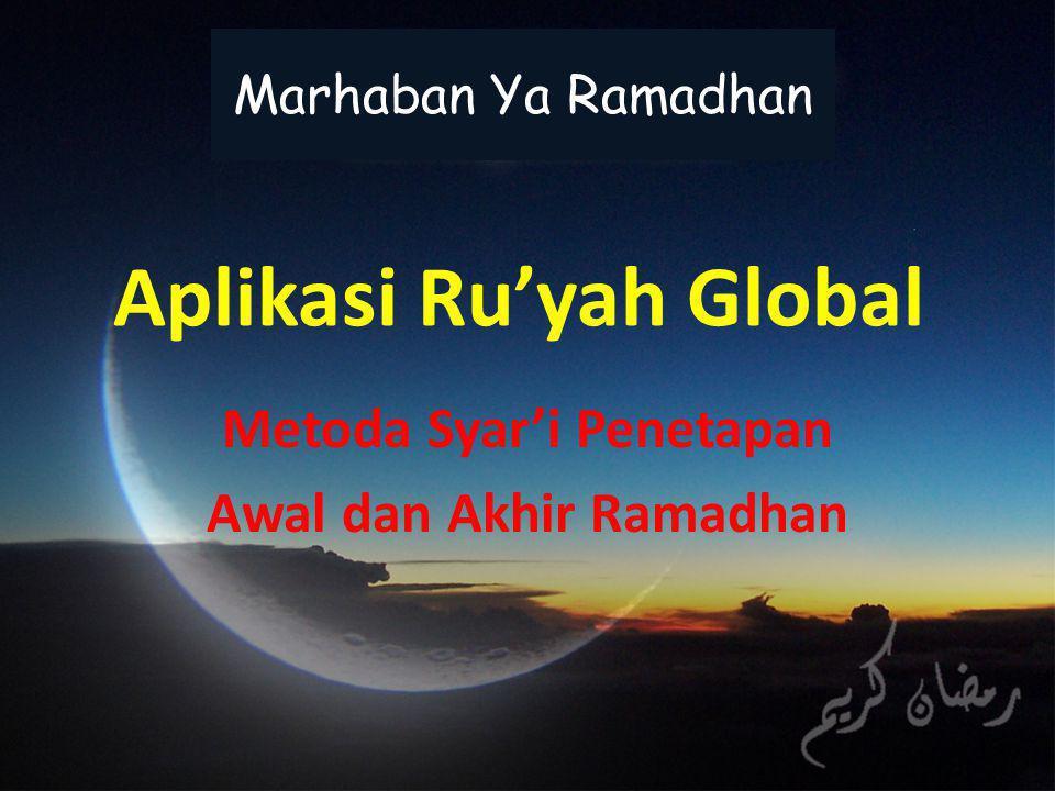Aplikasi Ru'yah Global