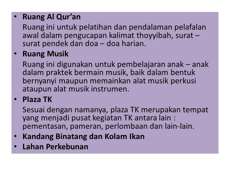 Ruang Al Qur'an