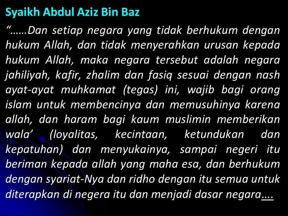 Syaikh Abdul Aziz Bin Baz