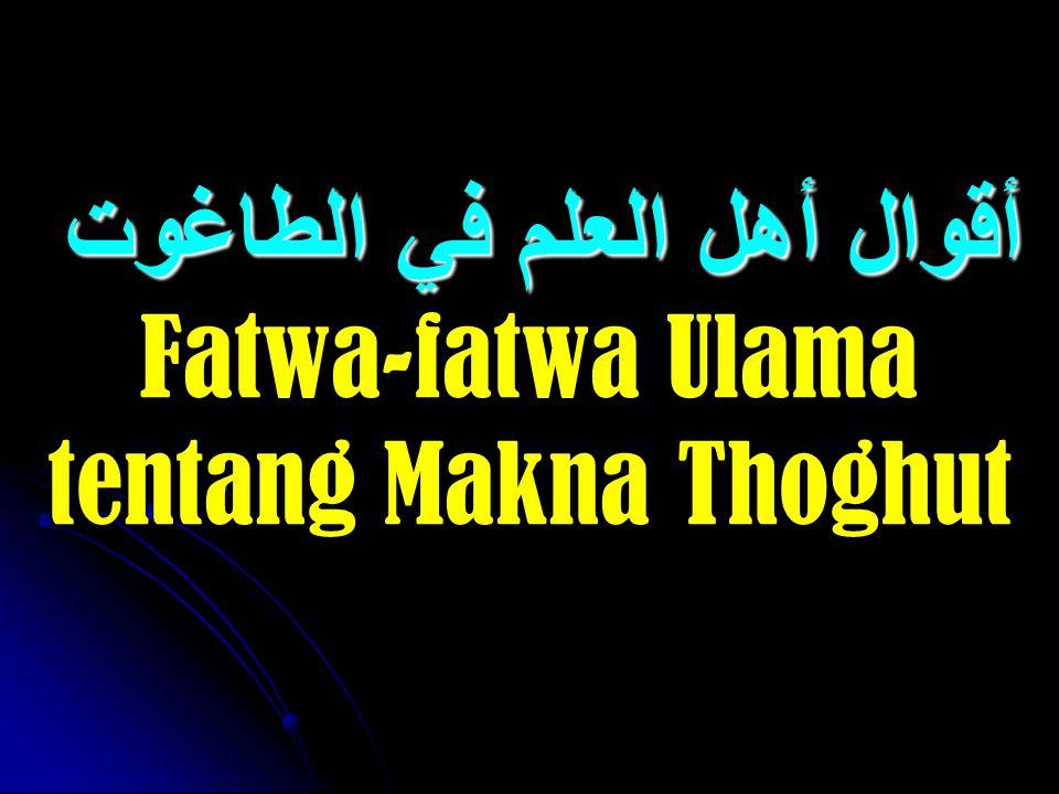 أقوال أهل العلم في الطاغوت Fatwa-fatwa Ulama tentang Makna Thoghut