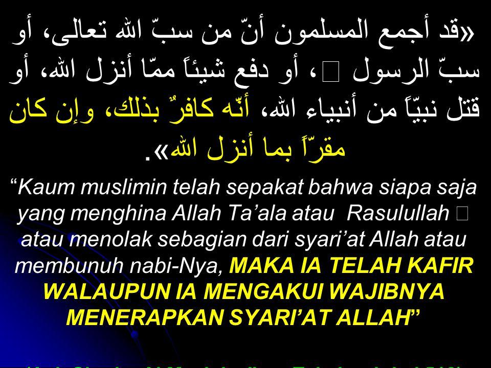 (Ash Sharim Al Maslul – Ibnu Taimiyyah hal 512)