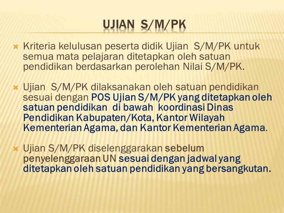 UJIAN S/M/PK