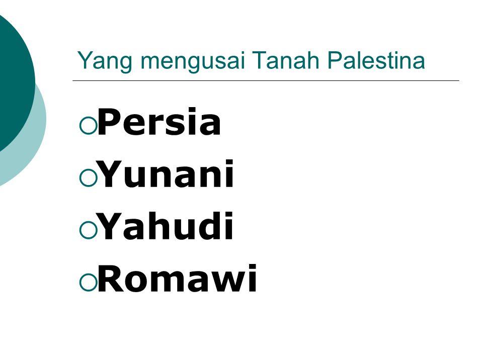 Yang mengusai Tanah Palestina