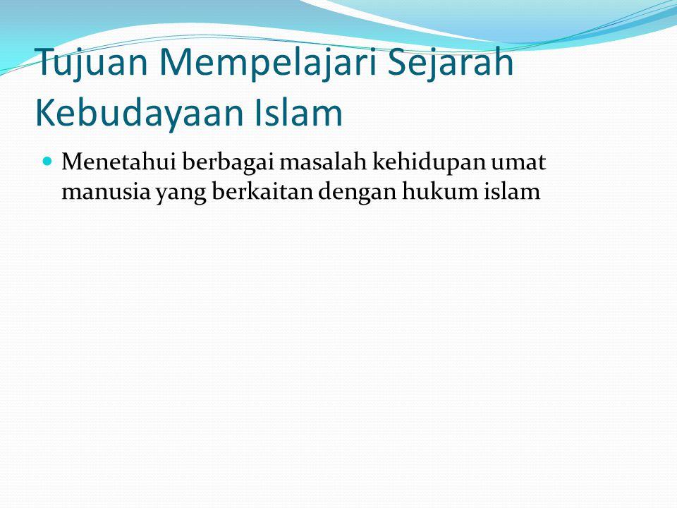 Tujuan Mempelajari Sejarah Kebudayaan Islam