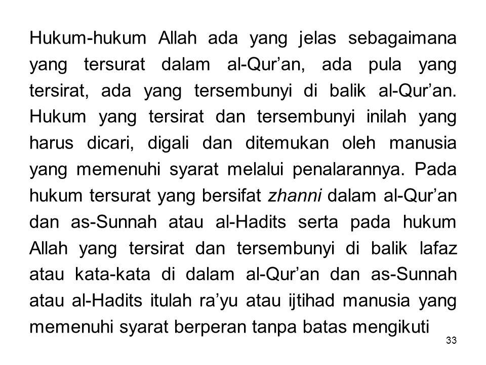 Hukum-hukum Allah ada yang jelas sebagaimana yang tersurat dalam al-Qur'an, ada pula yang tersirat, ada yang tersembunyi di balik al-Qur'an.