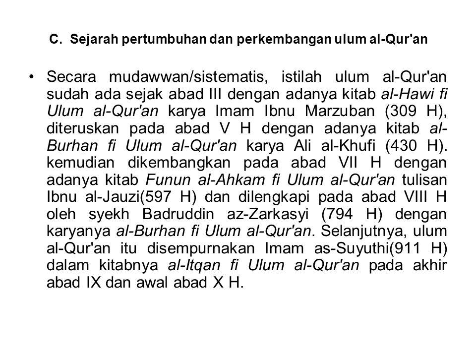C. Sejarah pertumbuhan dan perkembangan ulum al-Qur an