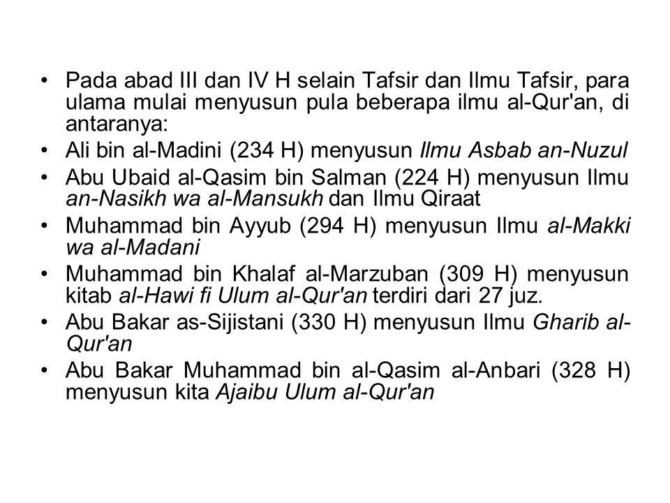 Pada abad III dan IV H selain Tafsir dan Ilmu Tafsir, para ulama mulai menyusun pula beberapa ilmu al-Qur an, di antaranya: