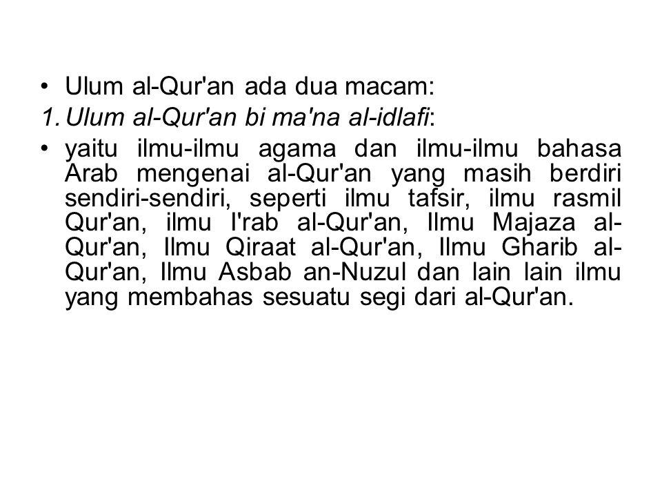 Ulum al-Qur an ada dua macam: