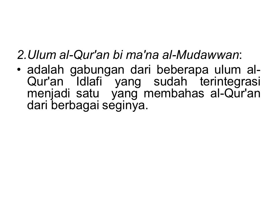 Ulum al-Qur an bi ma na al-Mudawwan:
