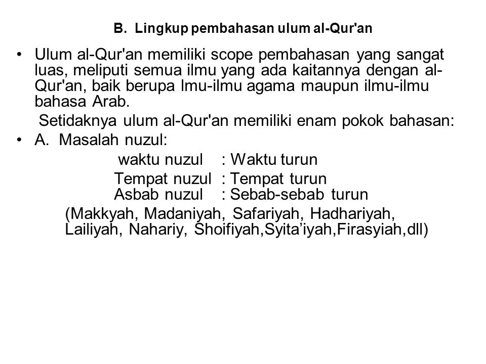 B. Lingkup pembahasan ulum al-Qur an