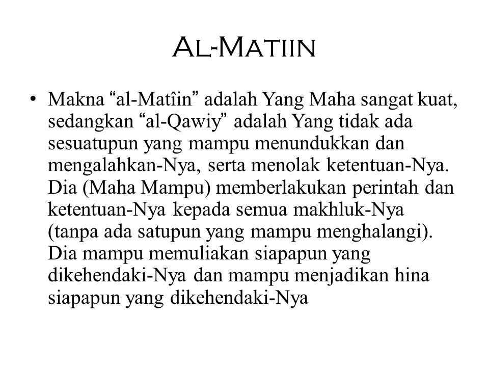Al-Matiin