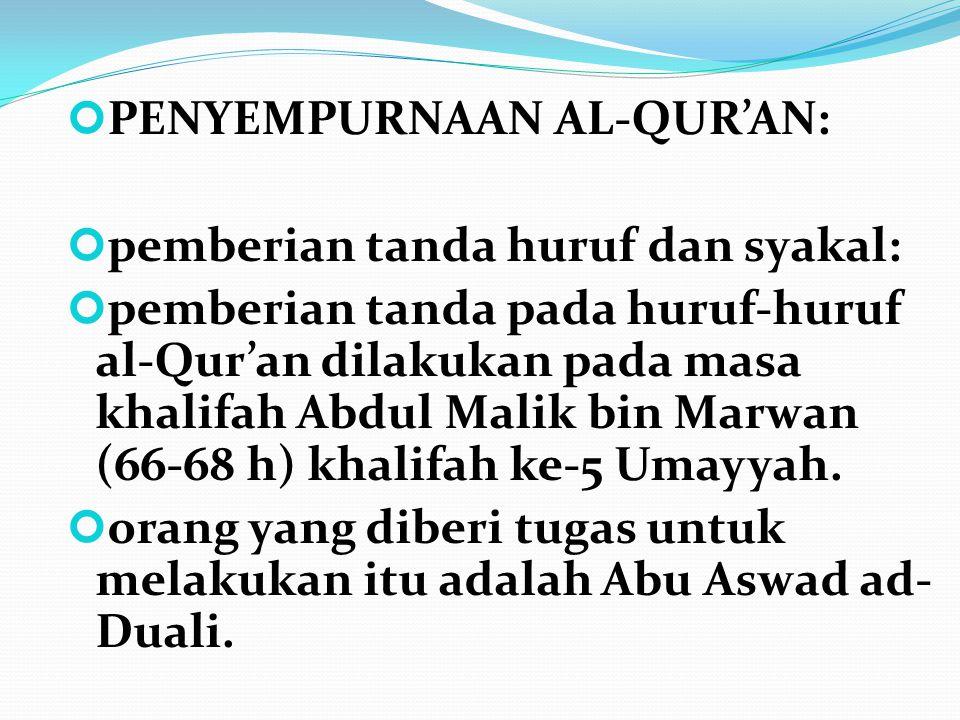 PENYEMPURNAAN AL-QUR'AN: