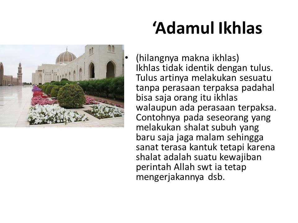 'Adamul Ikhlas