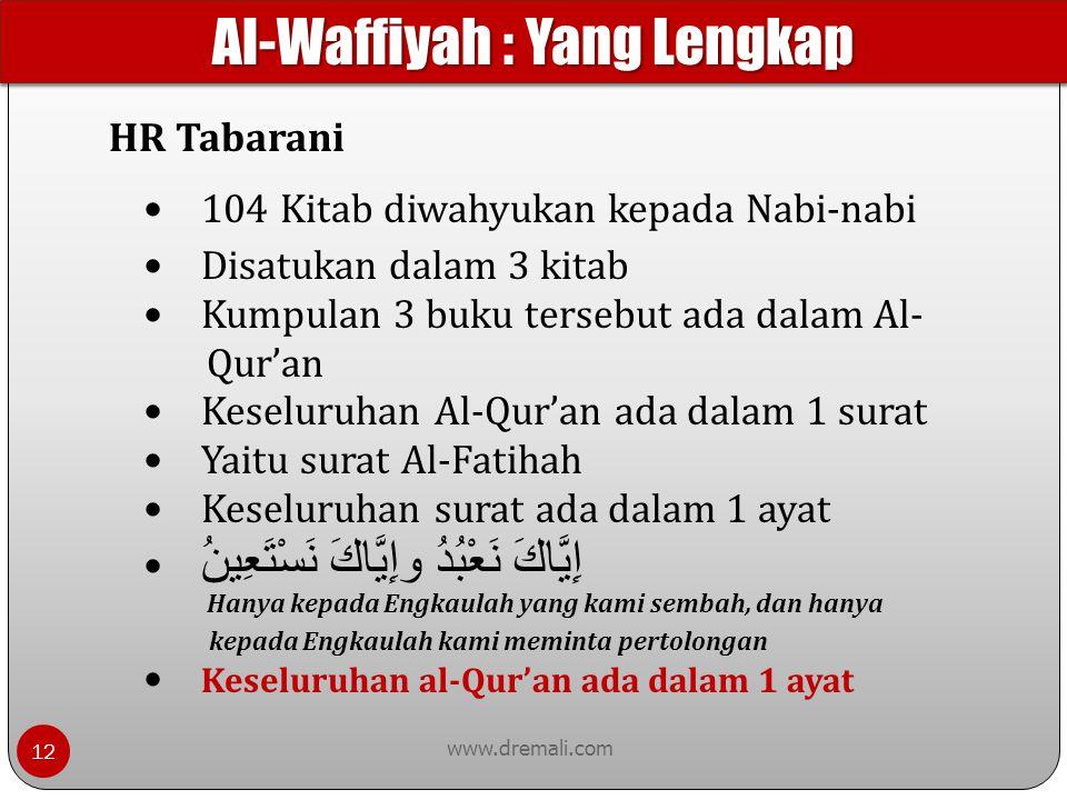Al-Waffiyah : Yang Lengkap