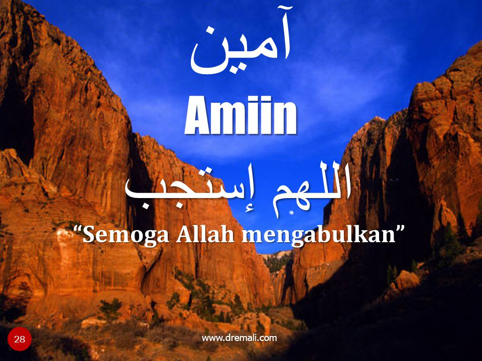 اللهم إستجب Semoga Allah mengabulkan