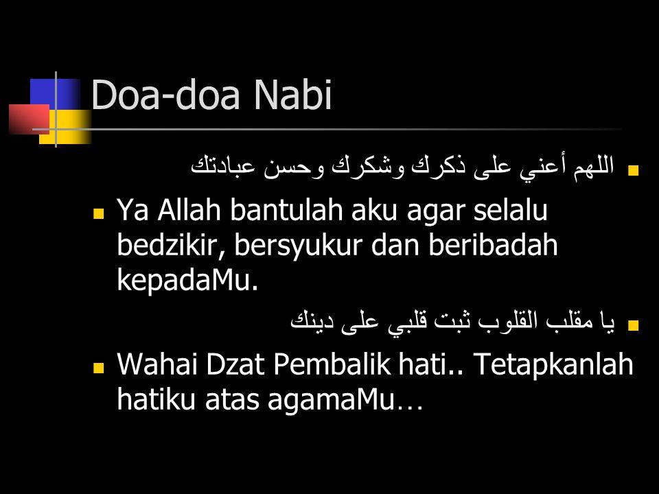 Doa-doa Nabi اللهم أعني على ذكرك وشكرك وحسن عبادتك