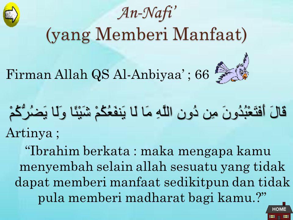 An-Nafi' (yang Memberi Manfaat)