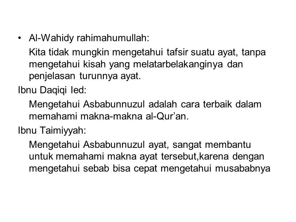 Al-Wahidy rahimahumullah: