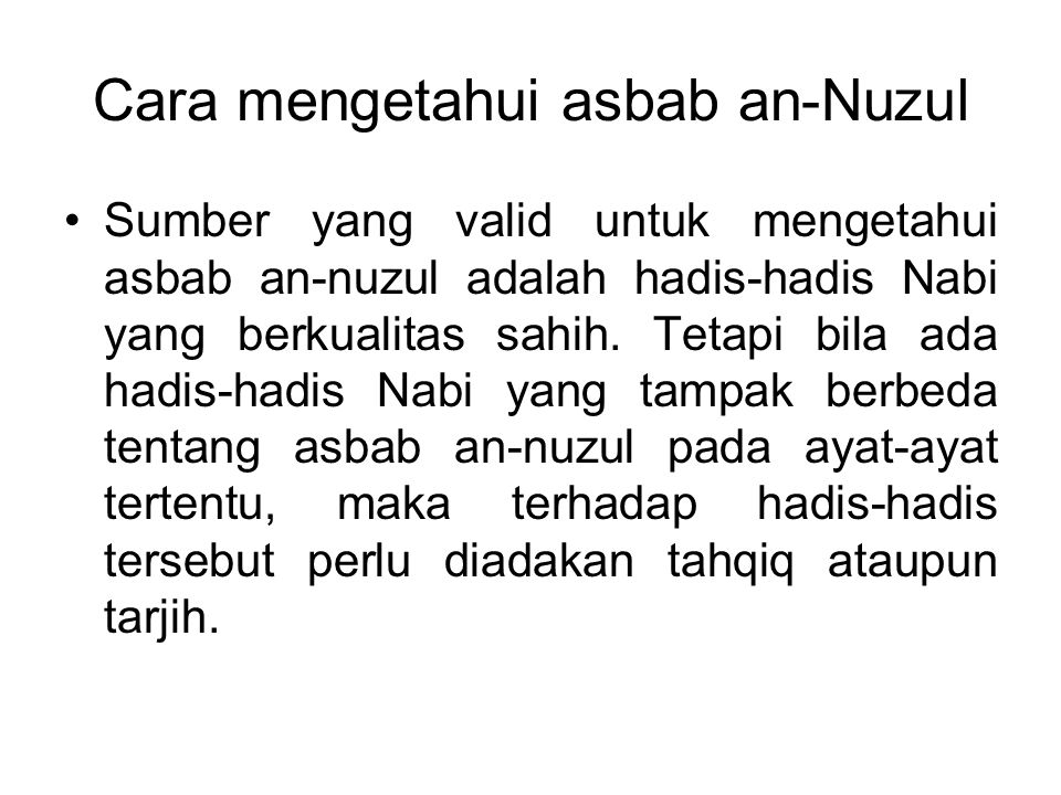 Cara mengetahui asbab an-Nuzul