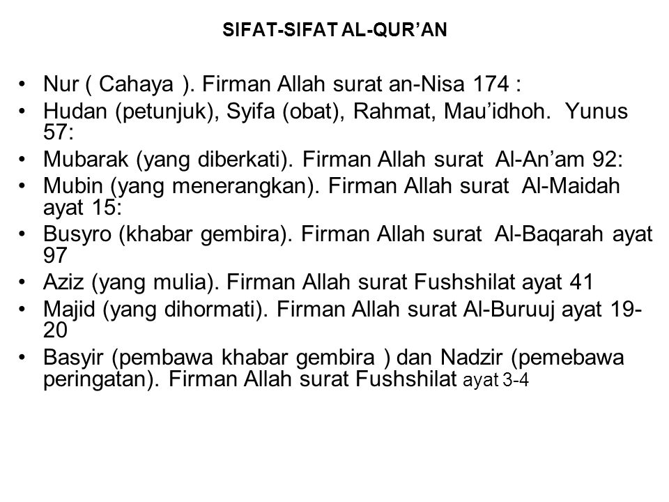 SIFAT-SIFAT AL-QUR'AN