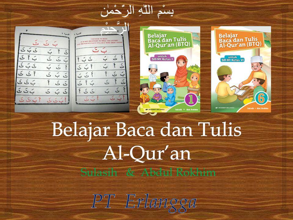 Belajar Baca dan Tulis Al-Qur'an