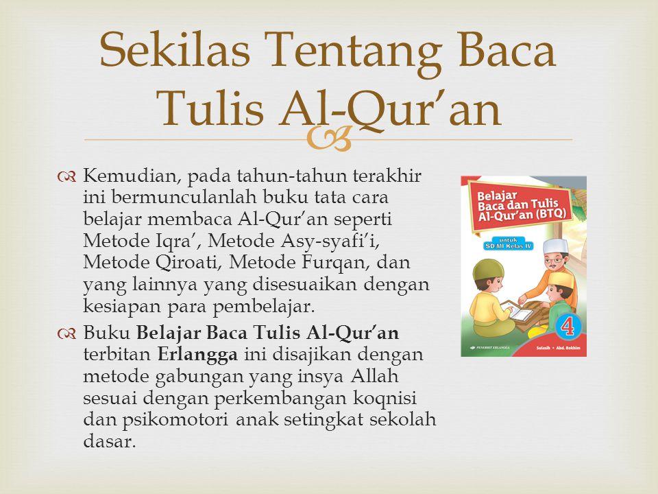 Sekilas Tentang Baca Tulis Al-Qur'an