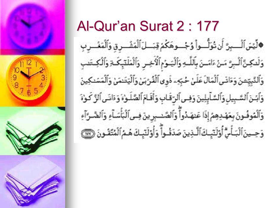 Al-Qur'an Surat 2 : 177