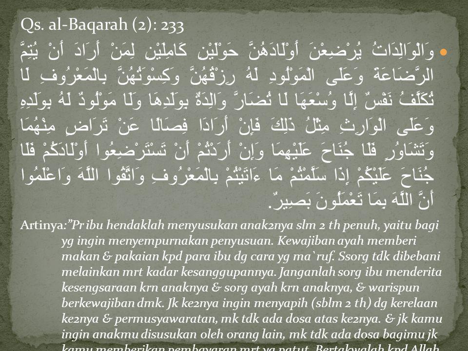 Qs. al-Baqarah (2): 233