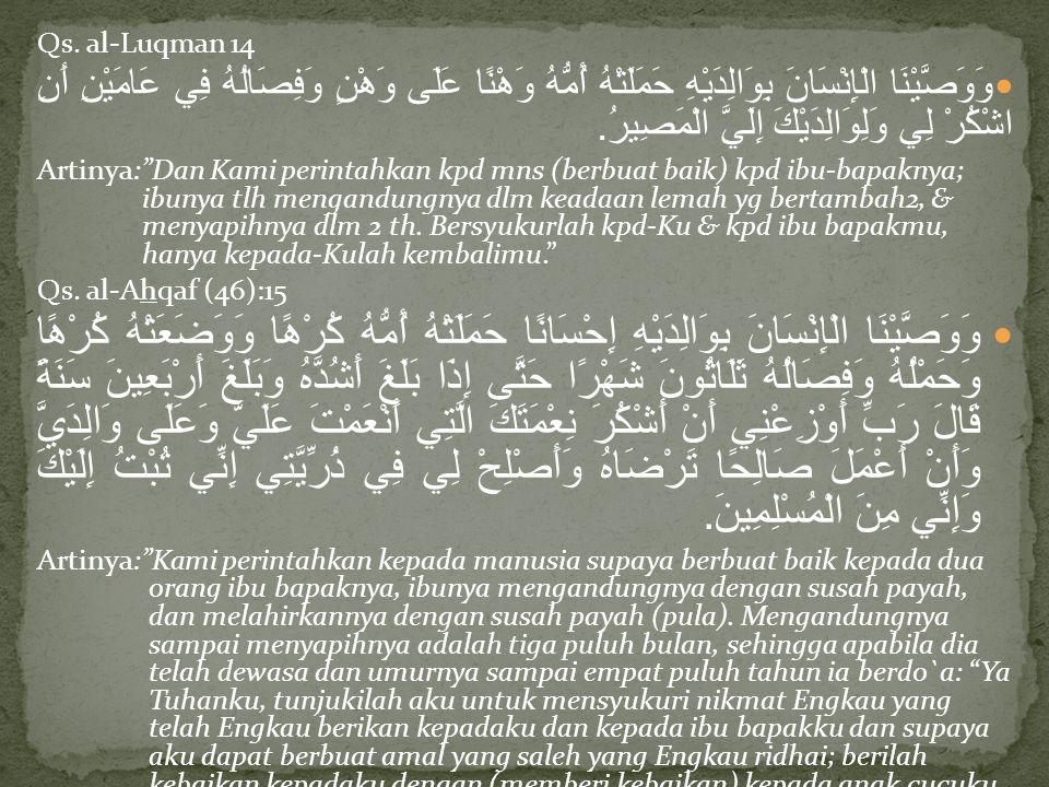 Qs. al-Luqman 14