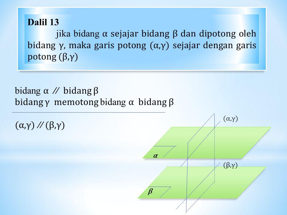 bidang γ memotong bidang α bidang β (α,γ) // (β,γ)