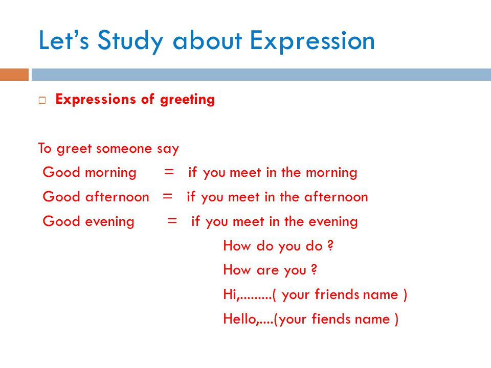 Let's Study about Expression
