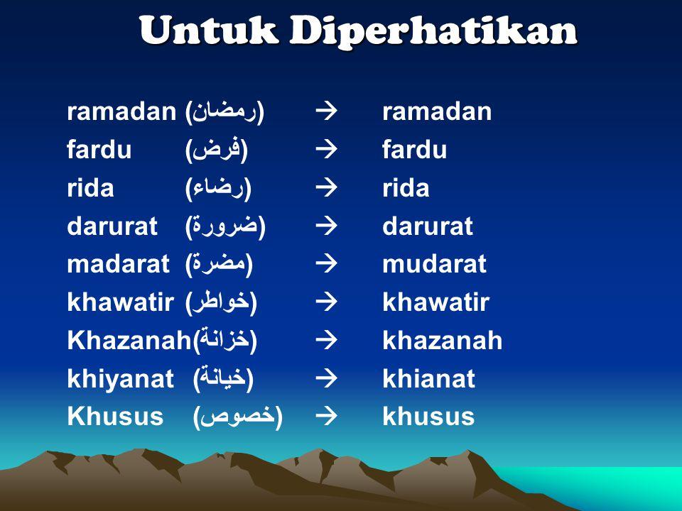 Untuk Diperhatikan ramadan (ﺮﻤﺿﺎﻦ)  ramadan fardu (ﻓﺮﺽ)  fardu