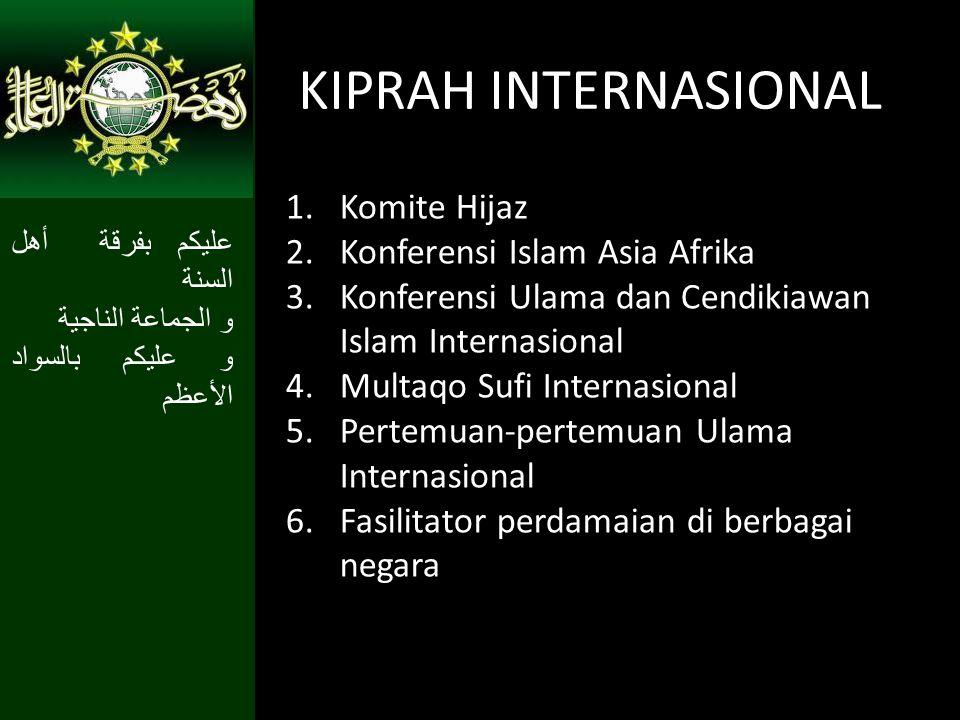 KIPRAH INTERNASIONAL Komite Hijaz Konferensi Islam Asia Afrika